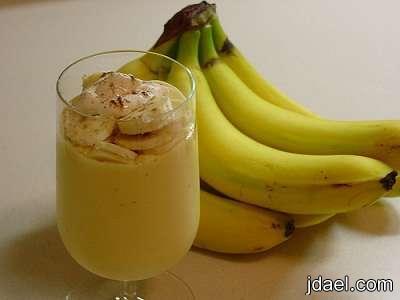 تحضير عصير ميلك شيك بالموز والقرفه شراب الحليب بالموز