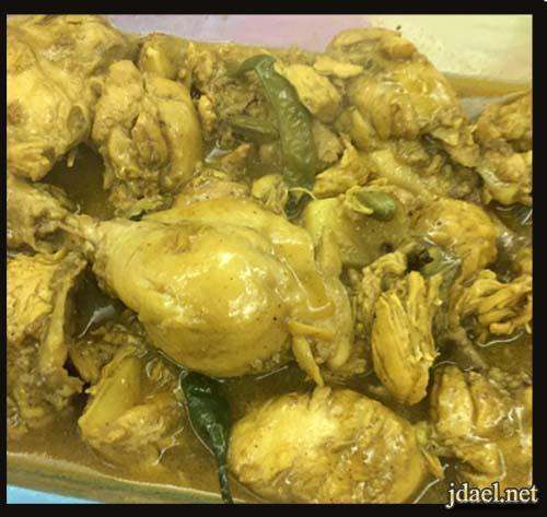 دجاج بالزنجبيل والبهارات الهنديه بطريقه سهله