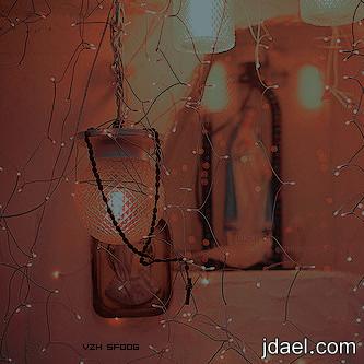 خلفيات 2013 للبلاك بيري رمزيات بي بي حب وذكريات