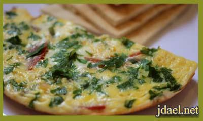 طبق بيض غني بالفيتامينات اومليت بالخضار مطبخ اسبانيا